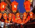 春节习俗 吃元宵观花灯
