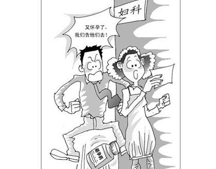 服毓婷紧急避孕药仍怀孕 情侣状告药厂