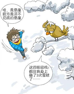 台湾自由行自救宝典(二)