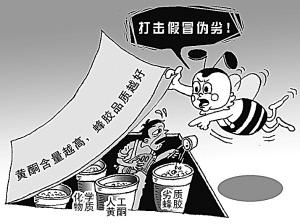 假蜂胶充斥市场十年,制假者牟取暴利