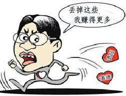 """""""一滴香""""事件折射国人道德集体沦陷"""